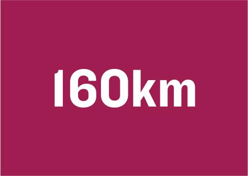 160kmlogo